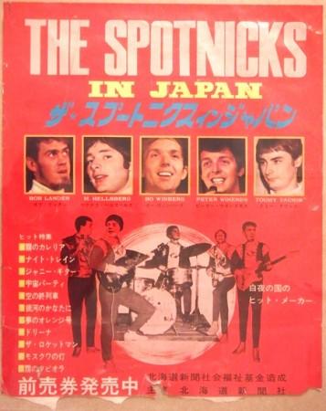 Spotnicks in Japan