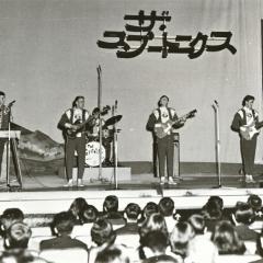 1966 Spotnicks live Japan