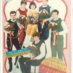 1968 Spotnicks Japan mag