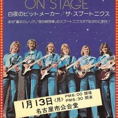 1974 11 tour flyer Japan (2)