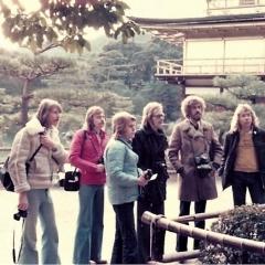 1974 12 Japan 3