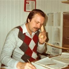 1982 11 Bob Lander Office